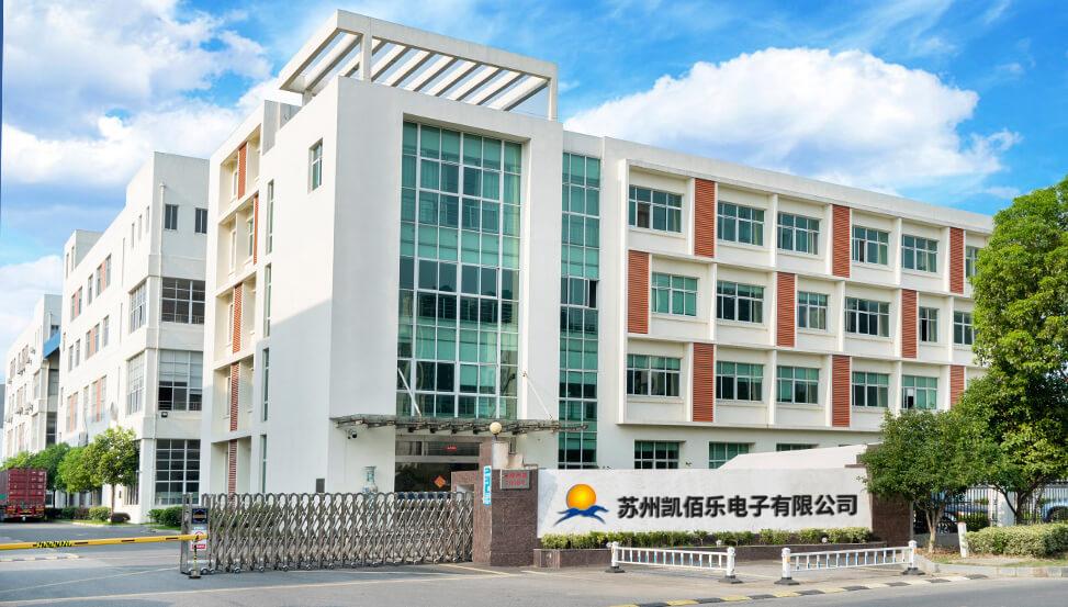 苏州凯佰乐电子有限公司
