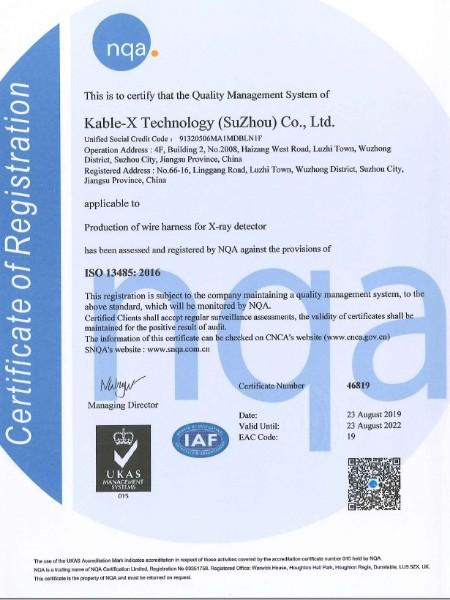 ISO13485英文证书