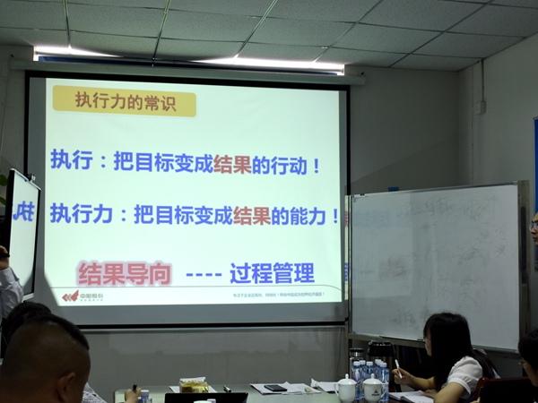 苏州凯佰乐电子-企业动能成长计划-实效管理执行力内训