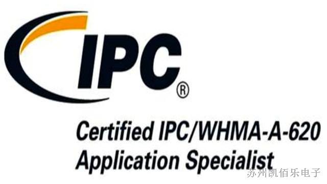 IPC620在线束行业的推广和应用