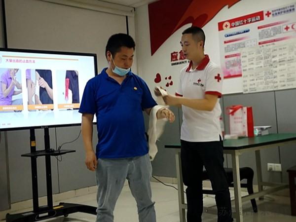 红十字急救培训图22