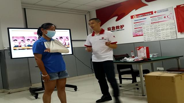 红十字急救培训图25