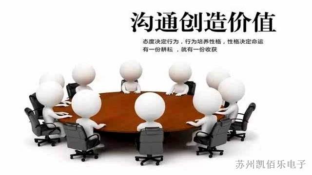 作为一名业务员,应该如何做好客户与工厂之间沟通的桥梁?