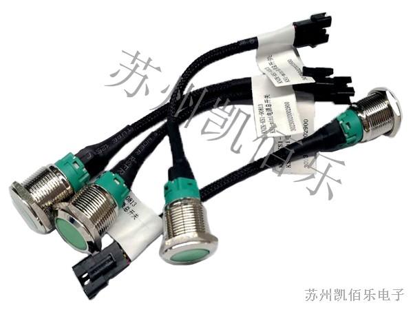 电动轮椅电机线束