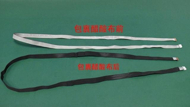 醋酸布在线束行业的应用