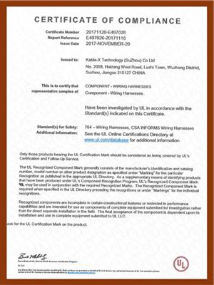 工业线束UL认证