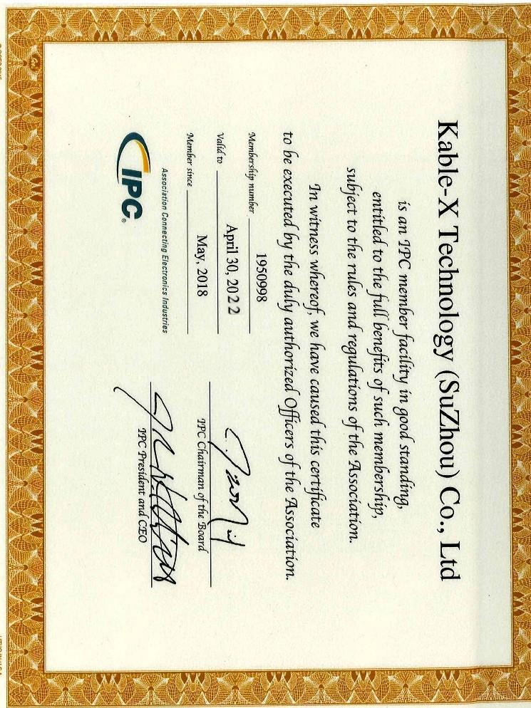 IPC620认证