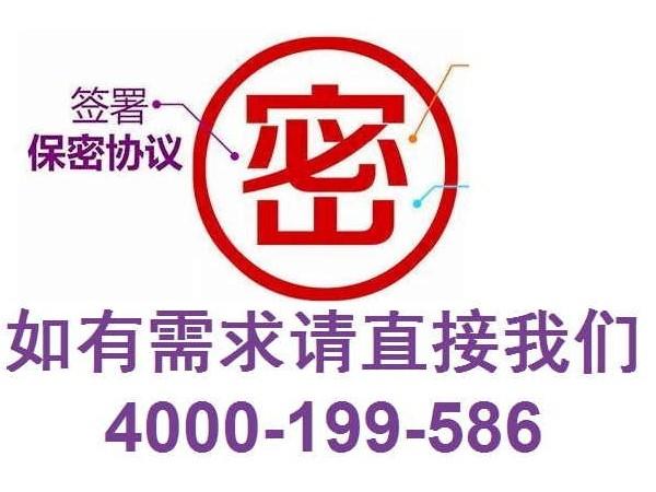 军工线束请直接联系4000-199-586