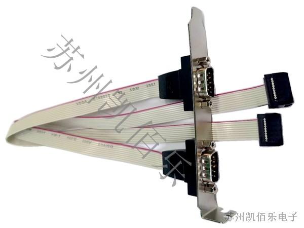 RS232/485串口扩展线