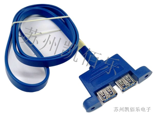USB3.0串口扩展扁线